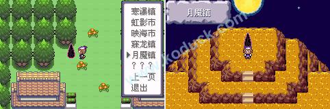 Pokemon 5.0EX BW_1425445678737