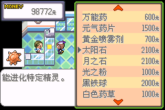 Pokemon 5.0EX BW_1425446402172