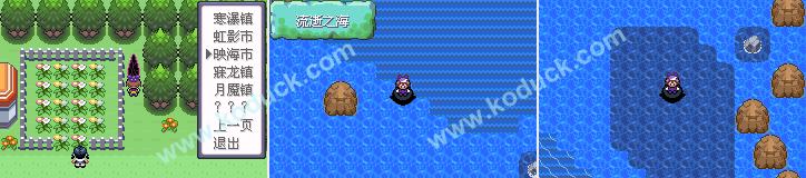 Pokemon 5.0EX BW_1425447550779