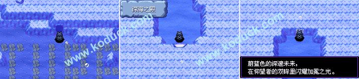 Pokemon 5.0EX BW_1425453011426
