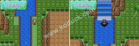 Pokemon 5.0EX BW_1425453359723