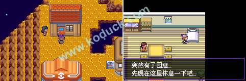 Pokemon 5.0EX BW_1425453493093
