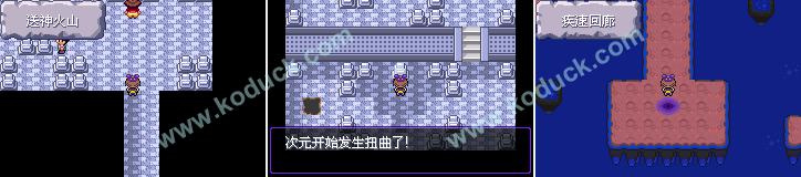 Pokemon 5.0EX BW_1425458743627