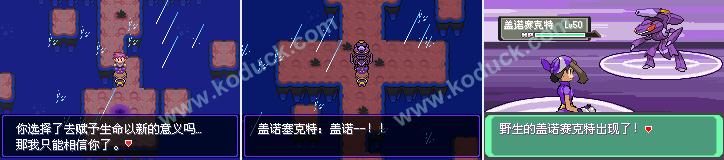 Pokemon 5.0EX BW_1425459477107