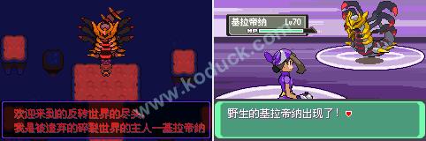 Pokemon 5.0EX BW_1425459943166