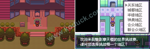 Pokemon 5.0EX BW_1425461635363