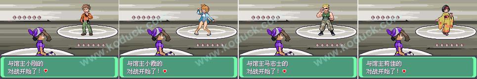 Pokemon 5.0EX BW_1425461708480