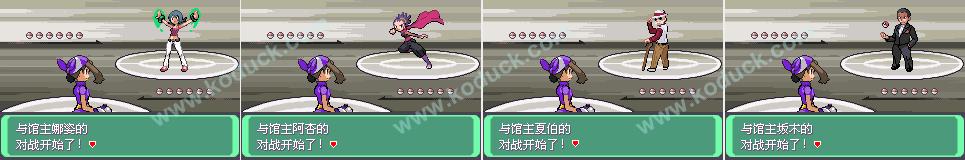 Pokemon 5.0EX BW_1425604389089