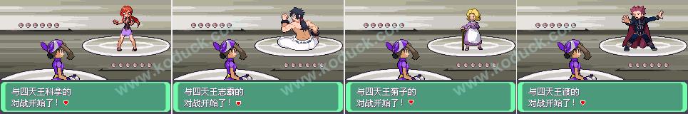 Pokemon 5.0EX BW_1425635080223