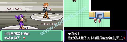 Pokemon 5.0EX BW_1425636919109